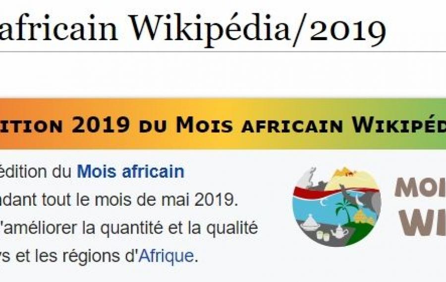 Premier Mois Africain sur Wikipedia