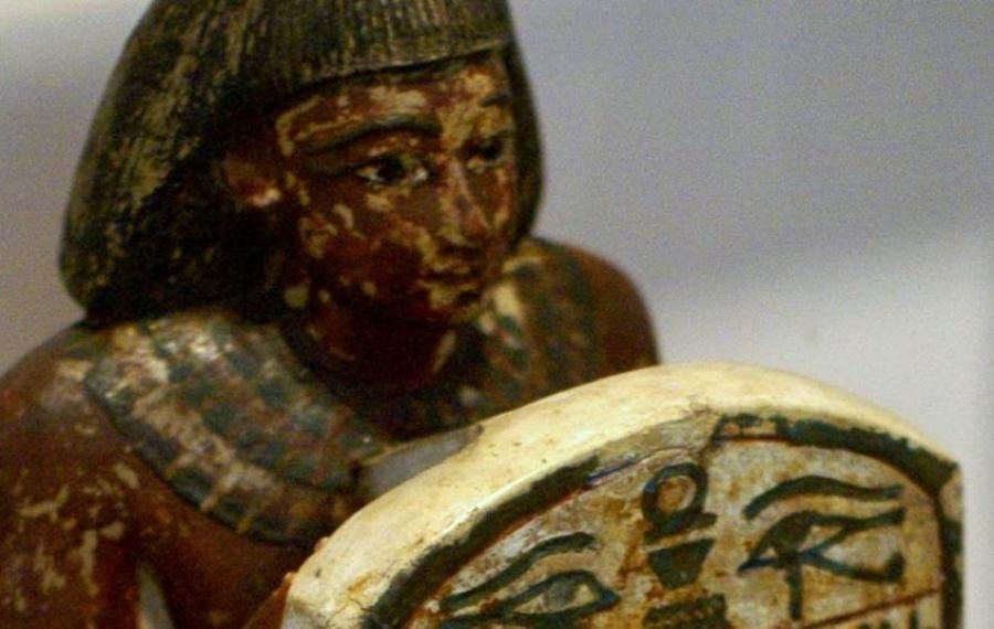 Que peut-on dire à propos des Textes Sacrés Africains qui ont été plagiés dans la Bible ?